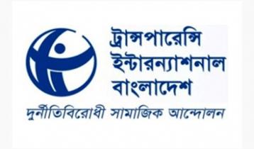 ইউএনওর ওপর হামলা: বিচার বিভাগীয় তদন্ত দাবি টিআইবি'র