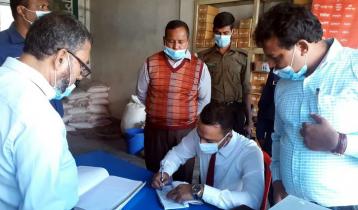 টাঙ্গাইলে সার ডিলারদের বিরুদ্ধে ব্যবস্থা নিচ্ছে ডিএই