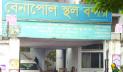 দিল্লিতে নিযুক্ত বাংলাদেশি হাইকমিশনারের বেনাপোল বন্দর পরিদর্শন