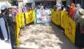 টাঙ্গাইলে স্বাস্থ্য সহকারীদের কর্মবিরতি অব্যাহত