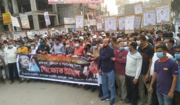 ভাস্কর্য ভাঙচুর: প্রতিবাদে কুমিল্লায় বিক্ষোভ-সমাবেশ