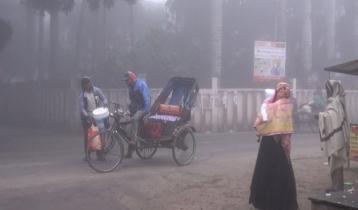 গোপালগঞ্জে তাপমাত্রা নেমে ৮.৫ ডিগ্রি সেলসিয়াস