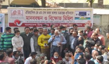 জে এম সেন ভবন জাদুঘর বানাতে হবে : রানা দাশগুপ্ত