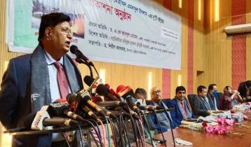 রোহিঙ্গাদের ফেরাতে মিয়ানমারের আন্তরিকতা কম : পররাষ্ট্রমন্ত্রী