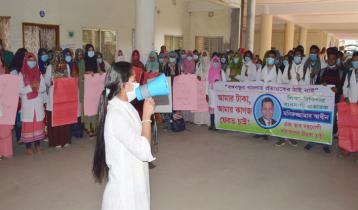 শাহমখদুম মেডিকেল কলেজে শিক্ষার্থীদের অবস্থান, সনদ ফেরতের দাবি
