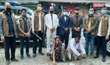 চাঁদপুর শহরে মাদকের 'নীরব বাণিজ্য'