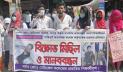 রংপুরে মেডিকেলের শিক্ষার্থীদের বিক্ষোভ অব্যাহত