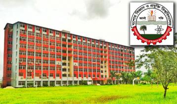 পূর্ণ আবাসিক বিশ্ববিদ্যালয় হবে যবিপ্রবি