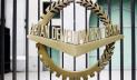 করোনার ভ্যাকসিন কিনতে বাংলাদেশকে ৩০ লাখ ডলার দিলো এডিবি