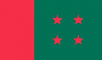 বিকেলে স্থানীয় সরকার মনোনয়ন বোর্ডের সভায় বসছে আওয়ামী লীগ