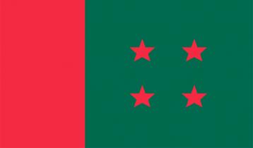 ঢাকা-৫ উপ-নির্বাচন: ১ অক্টোবর আনুষ্ঠানিক প্রচার শুরু করবে আ.লীগ