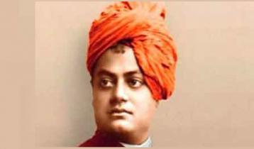 স্বামী বিবেকানন্দ'র ১৫৯তম জন্মদিন