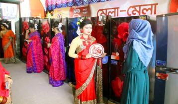 কুমিল্লায় মার্সেলের তিন দিনব্যাপী বর্ণাঢ্য আয়োজন