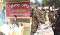 কুমিল্লায় সেনাবাহিনীর বিনামূল্যে চিকিৎসা সেবা ও ওষুধ বিতরণ