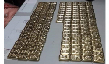 ফ্লাইটের সিটের নিচে মিললো ১৫০টি সোনার বার