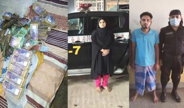 চট্টগ্রামে নগদ কোটি টাকা-ইয়াবাসহ রোহিঙ্গা দম্পতি গ্রেপ্তার