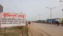 ঢাকা-আরিচা মহাসড়কে হচ্ছে নতুন ৩ সেতু