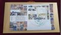 ৭ মার্চের ভাষণের ইউনেস্কোর স্বীকৃতি স্মরণে স্মারক ডাকটিকিট