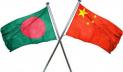 চীনের সঙ্গে অর্থনৈতিক সম্পর্ক বাড়াতে আগ্রহী বাংলাদেশ