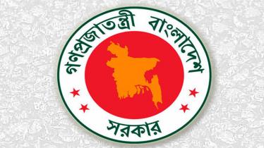 চাকরি দিচ্ছে বাংলাদেশ হাই-টেক পার্ক কর্তৃপক্ষ