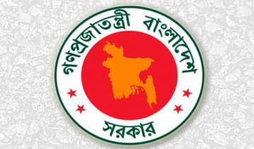 চাকরি দিচ্ছে বাংলাদেশ কর্মচারী কল্যাণ বোর্ড