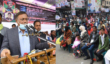 'জনগণের উৎসাহে করোনা টিকার বিরুদ্ধে বিএনপির অপপ্রচারে ভাটা পড়েছে'