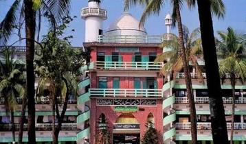 হাটহাজারী মাদ্রাসা বন্ধ: যা বললেন শিক্ষাবিদ-কওমি আলেমরা