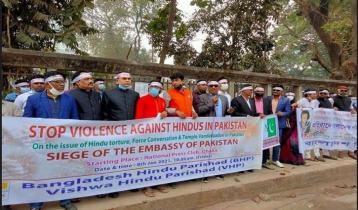 'বাংলাদেশকে হিন্দুশূন্য করার চক্রান্ত হচ্ছে'