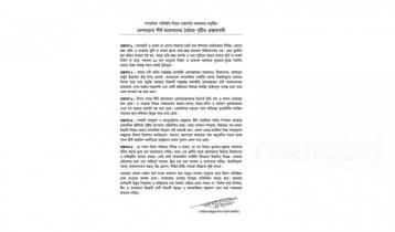 ভাস্কর্য ইস্যুতে কওমি আলেমদের ৫ প্রস্তাব, সাক্ষাৎ চান প্রধানমন্ত্রীর