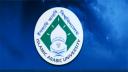 ১২ ধরনের পদে লোক নেবে ইসলামি আরবি বিশ্ববিদ্যালয়