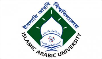 কর্মকর্তা নেবে ইসলামি আরবি বিশ্ববিদ্যালয়