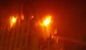 কলকাতায় রেলভবনে অগ্নিকাণ্ডে ৯ জনের মৃত্যু, মোদির দুঃখ প্রকাশ