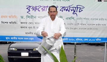 'চারারোপণ কর্মসূচি বাংলাদেশকে নিরাপত্তার ছাদ তৈরি করে দেবে'