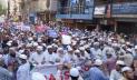 রাজধানীতে ইসলামী দলগুলোর বিক্ষোভ, ফ্রান্স দূতাবাস ঘেরাও সোমবার