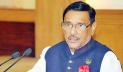 ভুল রাজনীতি করে জনগণ থেকে বিচ্ছিন্ন বিএনপি: সেতুমন্ত্রী