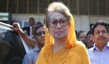 খালেদা জিয়ার গ্যাটকো মামলার চার্জ শুনানি ৫ এপ্রিল