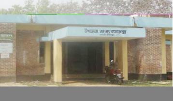লাখাই উপজেলা স্বাস্থ্য কমপ্লেক্সের বেহাল দশা