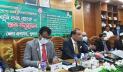 'সরকারি সম্পত্তি নজরদারিতে ভূমি ডাটা ব্যাংক ব্যবহার'