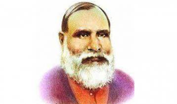মীর মশাররফ হোসেনের ১৭৩তম জন্মবার্ষিকী