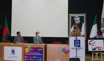 'সোনার বাংলা' বিষয়ে নাইজেরিয়ার নাইল বিশ্ববিদ্যালয়ে আলোচনা