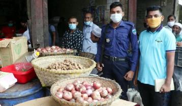 নোয়াখালীতে দ্রব্যমূল্য নিয়ন্ত্রণে অভিযান, জরিমানা