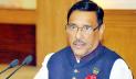 '৭ মার্চের ভাষণে স্বাধিকার আন্দোলন স্বাধীনতার সংগ্রামে রূপ নেয়'