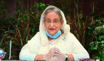 'পানি ভবন' উদ্বোধন করলেন প্রধানমন্ত্রী