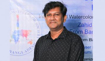 'সেল্ফলেস লাভ' পেলো আন্তর্জাতিক পুরস্কার