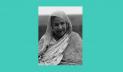 বখতুন্নেছা চৌধুরীর মৃত্যুতে প্রাইম ব্যাংক পরিবার শোকাহত