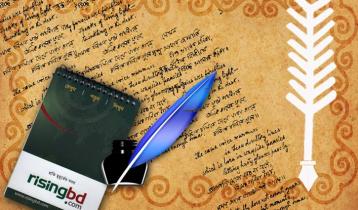 গণনামূলক ভাষাবিজ্ঞানে কম্পিউটার প্রকৌশলীদের অপার সম্ভাবনা