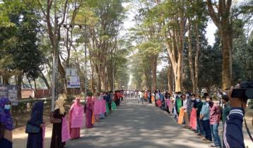 এবার স্থগিত পরীক্ষা নেওয়ার আন্দোলনে রাবি শিক্ষার্থীরা