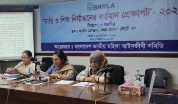 'এক বছরে নারী নির্যাতন মামলা ১৮ হাজার'