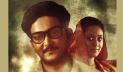 পর্দায় আসছে 'টুঙ্গিপাড়ার মিয়া ভাই'