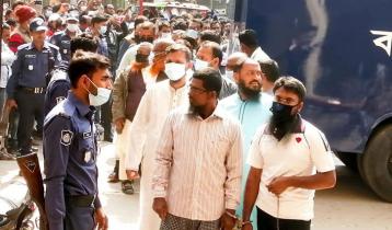 জেএমবি'র সিরিজ বোমা হামলা: ১৭ আসামির কারাদণ্ড